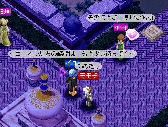 2008.04.09-1.jpg